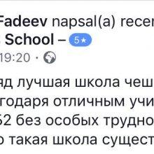 Отзывы наших студентов