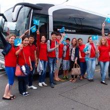 Встреча в аэропорту группы ребят из Казахстана
